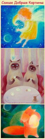 Мои картины на КсюшАрт