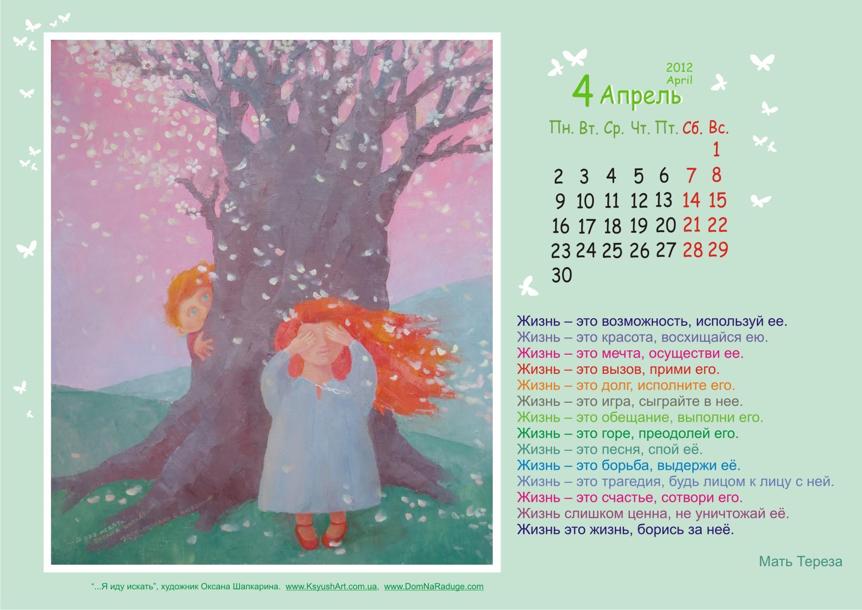 Латышский праздник день летнего солнцестояния