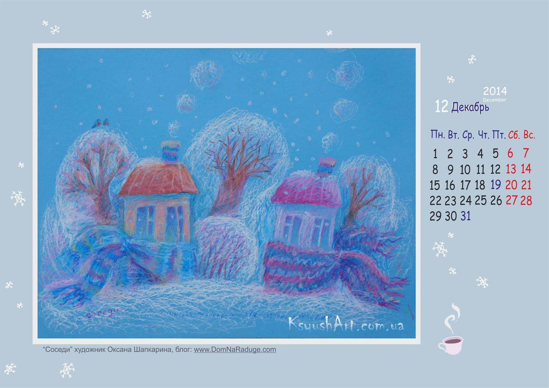 Посевной календарь на 2017 год для петербурга