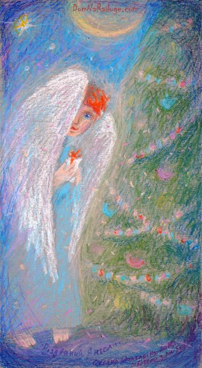 """""""Рождественский Ангел"""", рисунок масляной пастелью"""