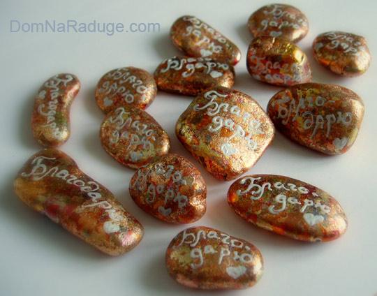 камень благодарности - подарки своими руками (морские камушки, поталь, контур)