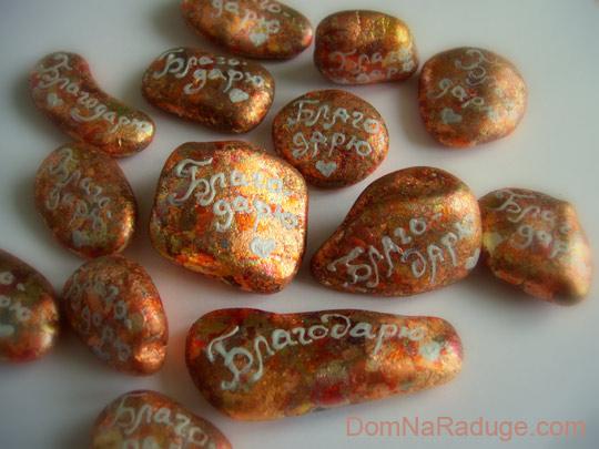 камни благодарности - подарки своими руками