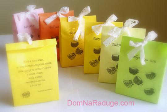 бумажные пакеты для чая своими руками