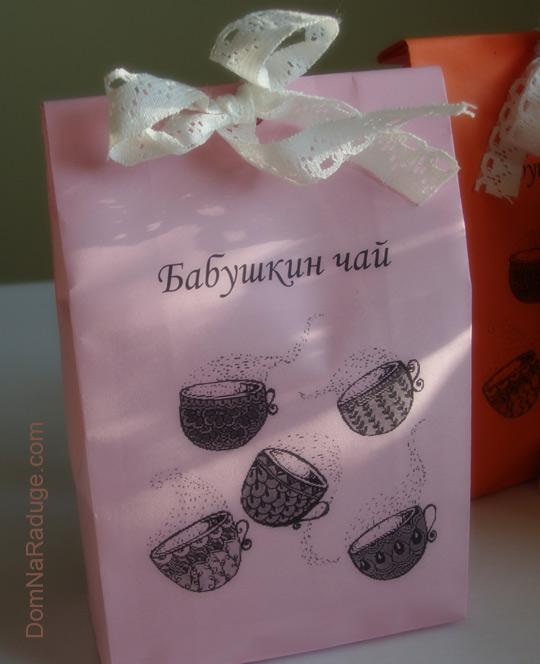 бумажные пакеты для чая