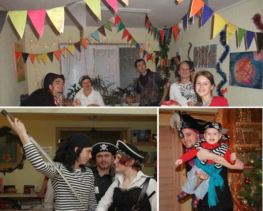 Гирлянда для пиратской вечеринки своими руками