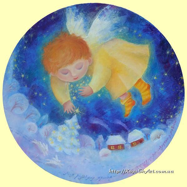 """круглая картина """"Моя рождественская ёлочка"""""""