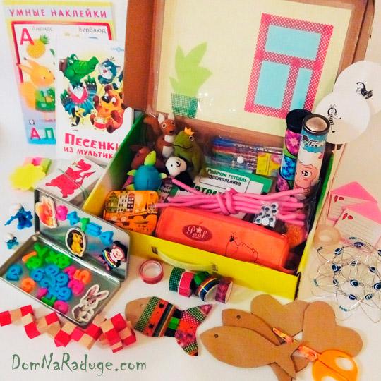 коробка с играми в дорогу для детей